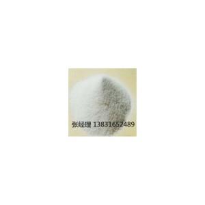 宣宇树脂胶粉       树脂胶粉厂家     树脂胶粉配方      树脂胶粉价格