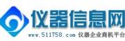 儀器信息網