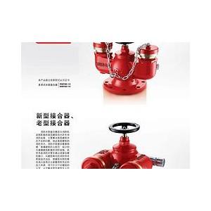 南平消防设备——哪里有供应品质好的消防设备