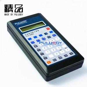 西安[厂家直销]石油多功能计算器原油密度计算器