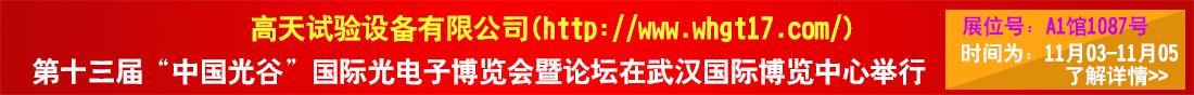 中国商机网