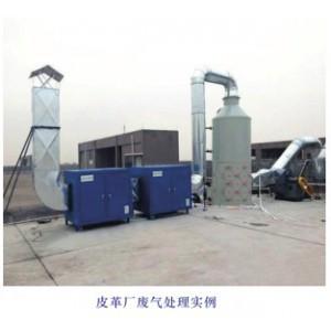 厦门湿式光催化氧化净化设备选爱迪特_价格优惠_优质的湿式光催化氧化废气处理设备
