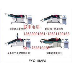 全自动颈腰椎牵引床多功能颈腰椎牵引床伏卧式电脑牵引床FYC