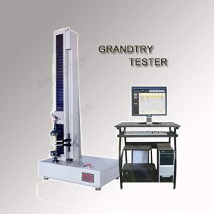 广材XLD-E单立柱电子*试验机(三闭环)/广州试验机
