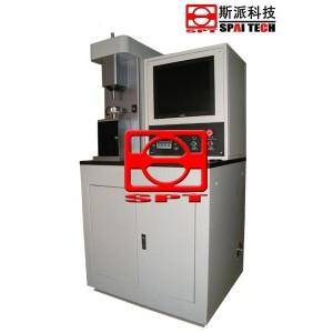 MMW-1A型微机控制立式*摩擦磨损试验机