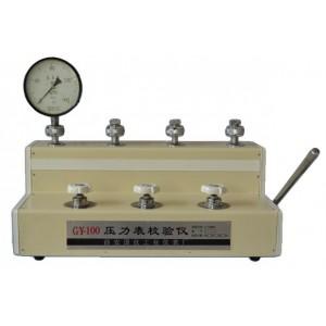 壓力表校驗儀 GY-100