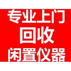 求购Agilent8714ES 矢量网络分析仪