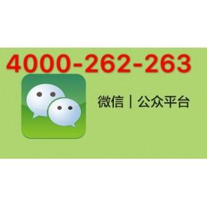 嘉兴专业微信手机网站作开发公司,有创意的微信手机网站作开发公司
