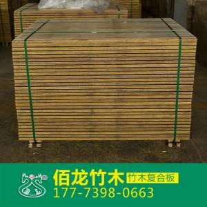 佰龙竹木口碑好的集装箱板销售商,代理集装箱板