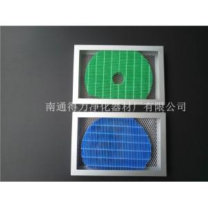 浙江蓝色水刺棉湿帘:划算的水刺棉加湿帘供销