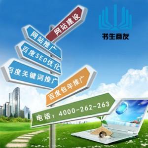金杨新村街道淘宝装修公司哪家便宜4000-262-263:要找可靠的淘宝装修,258书生商友中心是不二选择
