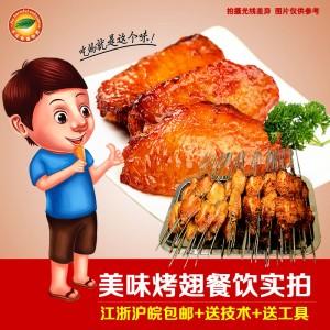 北京鸡柳腌料——热销全味多新奥尔良腌料推荐