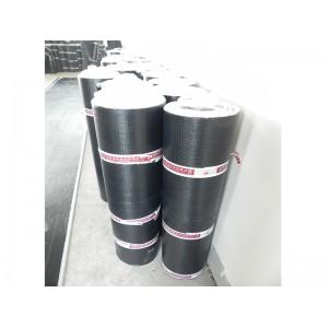 弹性体改性沥青防水卷材价格|供应北京市划算的防水卷材