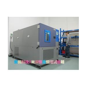 高低温恒温实验设备/武汉高低温实验设备