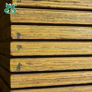 竹木复合板供货厂家——哪里可以买到实惠的复合板