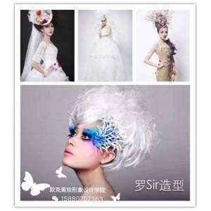 良好的彩妆培训学校 晋江彩妆培训学校