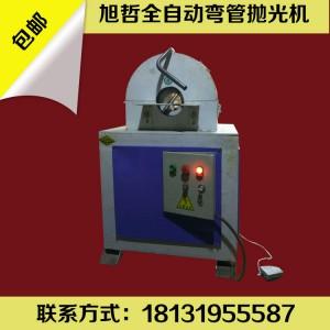 河北抛光机专业生产厂家 不锈钢弯管抛光机 圆管自动抛光机 方管波纹拉丝机 钢管抛光机