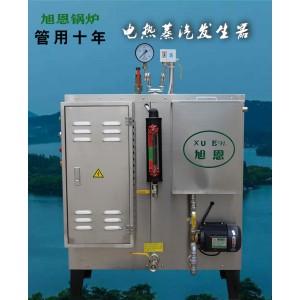 旭恩108KW电蒸汽发生器商用小型立式电加热蒸气锅炉