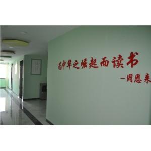 教育培训就来状元学府_青州高中辅导班