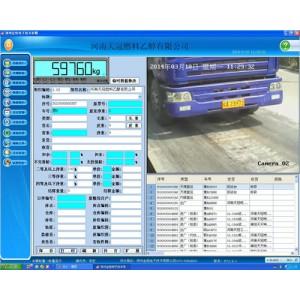 郑州金恒公司专业提供郑州金恒磅房称重管理系统——菏泽郑州金恒磅房称重管理系统