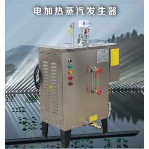 旭恩电热蒸汽锅炉发生器全自动旭恩9KW立式工业电加热小锅炉