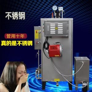 旭恩燃油蒸汽锅炉柴油工业不锈钢蒸汽发生器全自动50KG