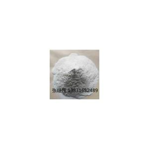 吉林丙纶胶粉      丙纶胶粉厂家     丙纶胶粉 价格    宣宇