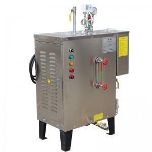 旭恩18KW电加热锅炉节能环保小型蒸汽发生器全自动