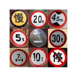诚挚推荐质量好的交通指示牌_兰州热镀锌交通标志杆作