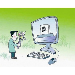 浙江网上祭祀——山东地区提供专业的网上祭祀