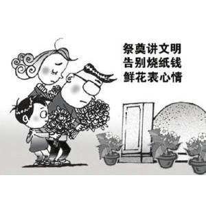 河南网上祈福-专业的网上祈福公司——灵犀音