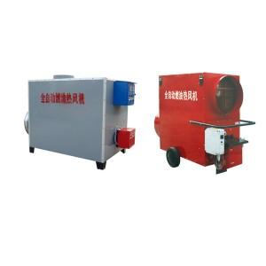 【度娘告诉你】节能环保电暖风机  铜管散热器  立管散热器  燃煤热风炉