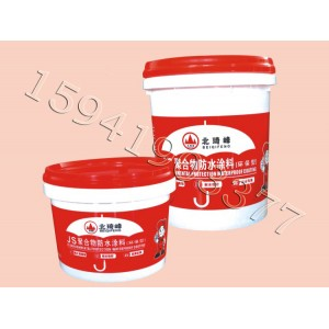 JS聚合物防水涂料(环保型)辽宁灯塔市琦峰新型防水材料厂