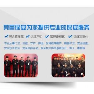 深圳门卫 有实力的保安公司