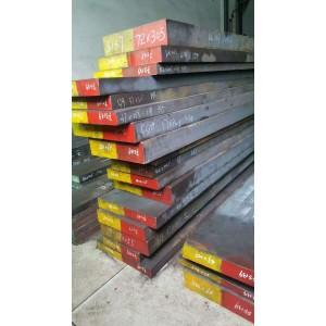 亿和模具钢材提供东莞地区优良的热挤压模铝-SKD61