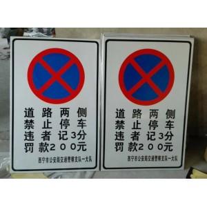 兰州买交通标志牌哪家好——西宁交通标牌厂家