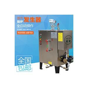 旭恩小型9KW电热蒸汽发生器零售价