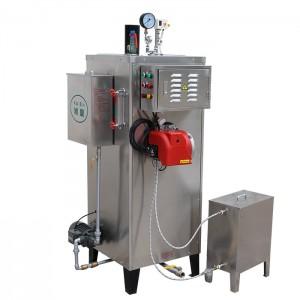 旭恩商用70KG燃甲醇蒸汽锅炉规格