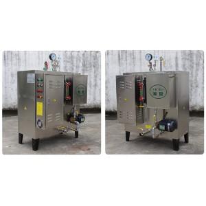 旭恩爆款108KW电蒸汽发生器专卖店