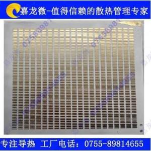 深圳专业的汽车LED共晶基板 【*推荐】——批销汽车LED共晶基板35351860357050507070