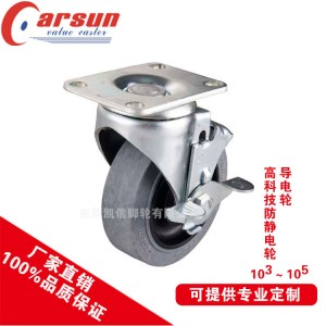 凯信脚轮专业的导电轮出售_导电轮设计