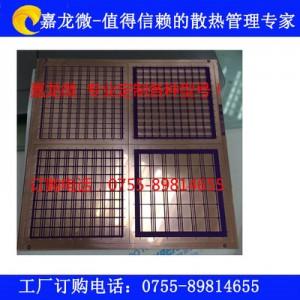 汽车LED共晶基板 特点介绍 批售汽车LED共晶基板35351860357050507070
