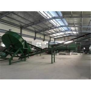 郑州专业的有机肥整套生产线_厂家直销——供销有机肥整套生产线