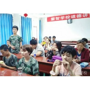 上海自闭症学校 良好的自闭症学校倾力推荐