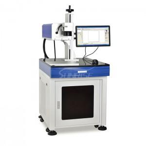 紫外激光打标公司 赛硕激光激光打标机怎么样