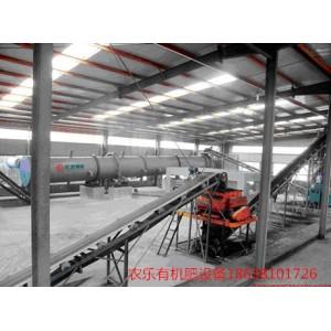 专业的有机肥整套生产线作商|优质的有机肥整套生产线