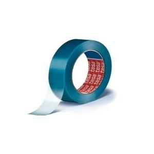 优质德莎胶带64250产品信息    -漳州德莎64250厂家
