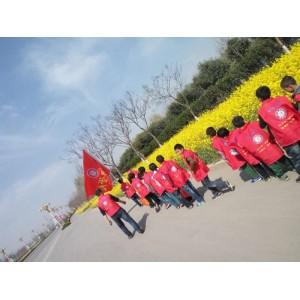 东营心理教育学校|邯郸有信誉度的心理教育学校