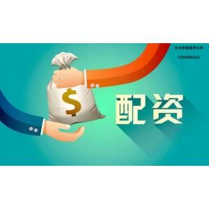 三明东方财富投资提供正规的股票配资 正规的股票配资