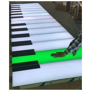广东高节能感应钢琴地砖灯推荐|专业的感应钢琴地砖灯
